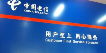 china telecom slogan traffic hijacking vorwürfe