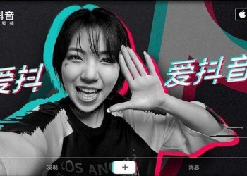 douying tiktok mit fakeprodukten in china