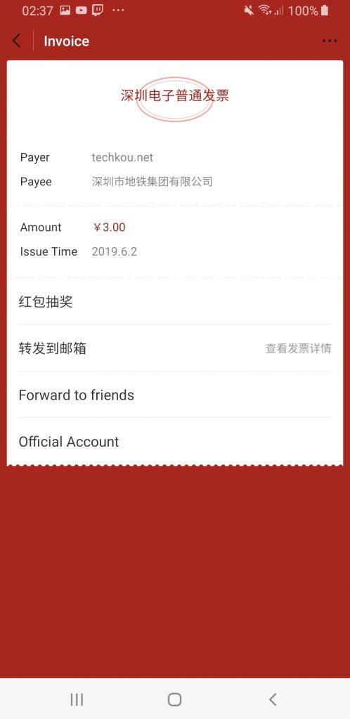 vorschau rechnung wechat mini app für metro shenzhen
