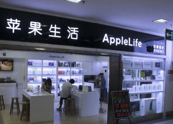 fake apple store in huaqiangbei