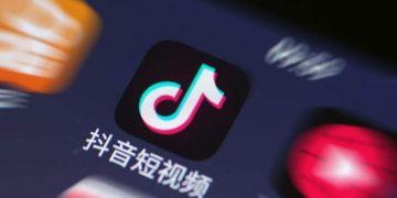 douyin app logo