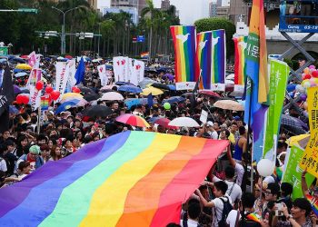 taiwan pride event