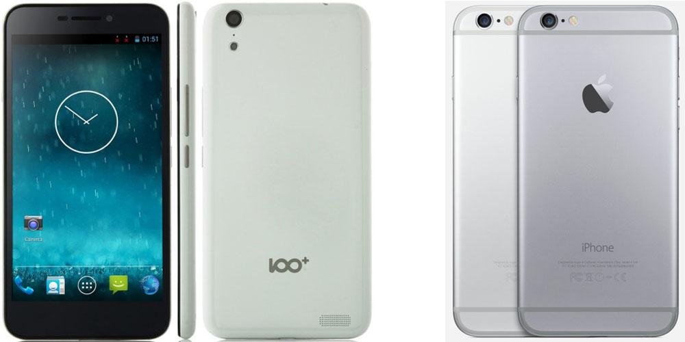 baili 100c vs apple iphone 6