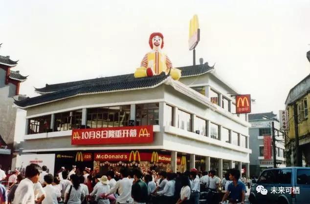 foto der eröffnung des ersten mcdonalds in china